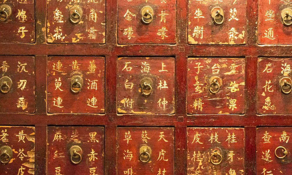 drawers for Chinese medicine in Pharmacy